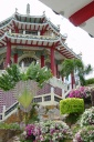 A Chinese Taoist temple, generally called Gong, Guan or Miao in Chinese, is the holy hall where Taoists perform their religious ceremonies.