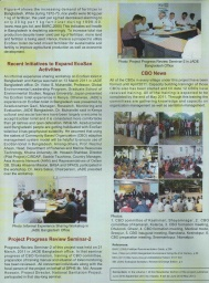 News-Letter-02_Page_2.jpg